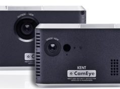 KENT CamEye- An innovative vehicle security system worth the price